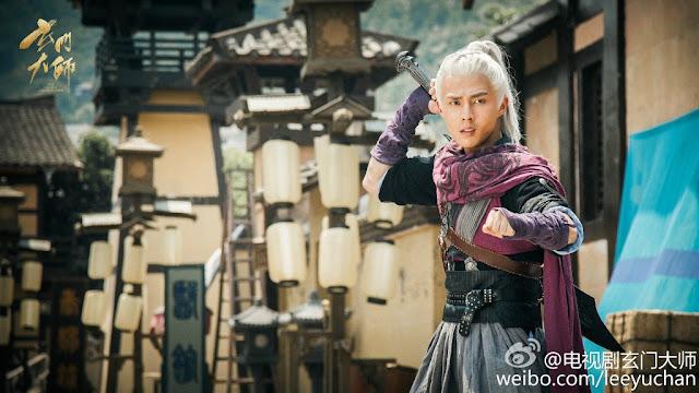 Pei Zitian The Taoism Grandmaster web drama