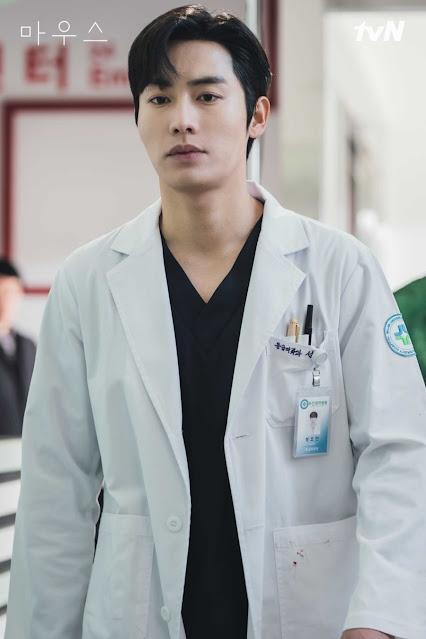 Prediksi Drama Korea Mouse