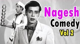 Nagesh Comedy | Vol 2 | Sivaji Ganesan | Muthuraman | K R Vijaya | Manorama | Tamil Comedy Scenes