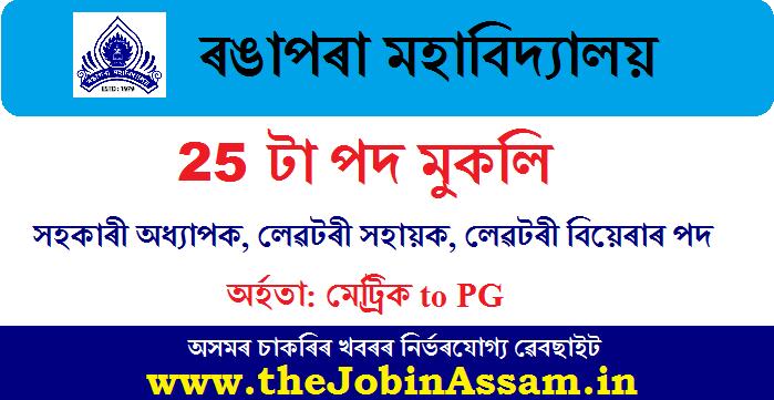 Rangapara College, Sonitpur Recruitment 2020: