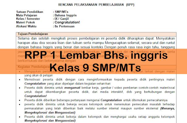 RPP 1 Lembar Bahasa Inggris Kelas 9 SMP/MTs