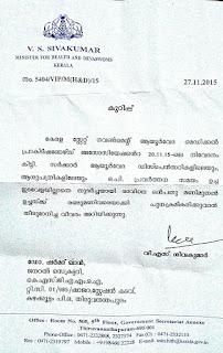 O.P timings of the Ayurvedic Dispensaries and hospitals revised in Kerala