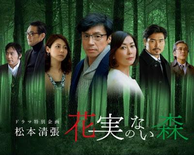 Sinopsis Kajitsu no Nai Mori (2017) - Film TV Jepang