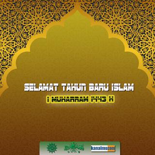Background poster ucapan tahun baru hijriyah 1443 PSD  - kanalmu