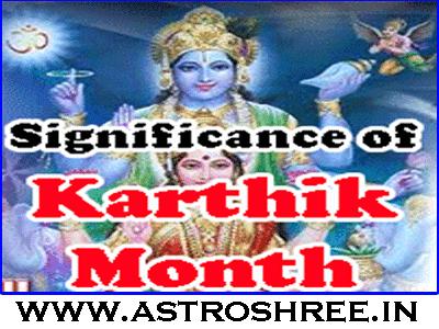 when is kartik month, what to do in kartik month, signficiance of kartik mahina as per vedic astrology