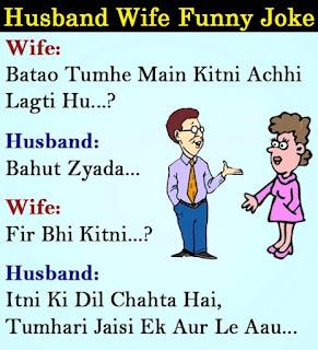 husband wife jokes