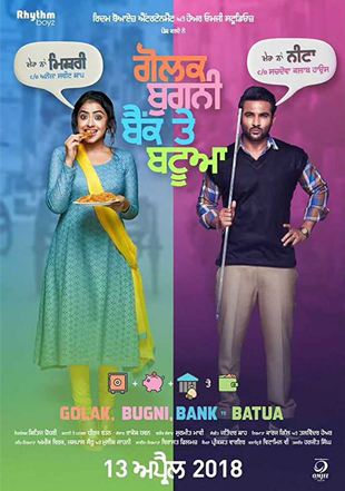 Golak Bugni Bank Te Batua 2018 Full Punjabi Movie Download HDRip 720p
