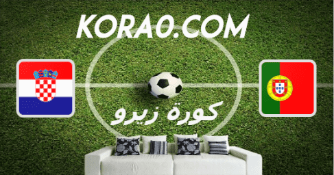 مشاهدة مباراة البرتغال وكرواتيا بث مباشر اليوم 5-9-2020 دوري الأمم الأوروبية