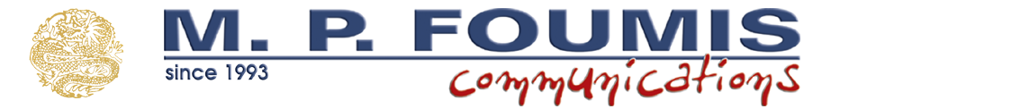 M. P. FOUMIS communications
