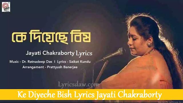 Ke Diyeche Bish Lyrics