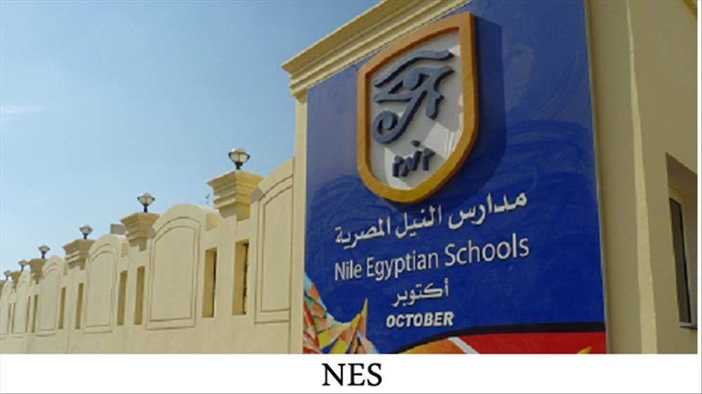 وظائف مدارس النيل المصرية بمدينة القاهرة الجديدة البنفسج 2021