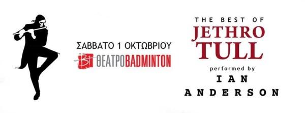 IAN ANDERSON: Σάββατο 1 Οκτωβρίου @ Θέατρο Badminton