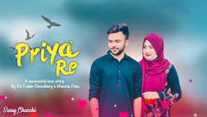 Vabte Vabte Tare Ami Lyrics (প্রিয়ারে) Rs Fahim | Manzia