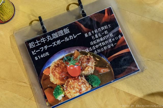 MG 7580 - 小川家日式咖哩,忠孝夜市人氣咖哩飯,只賣3種餐點,生意好到要排隊~
