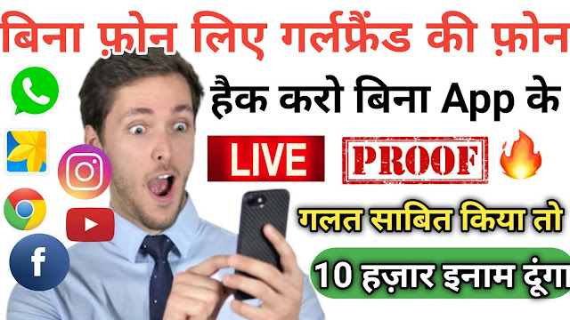 Vani Meetings - Share Screen While Talking Apk Review in Hindi
