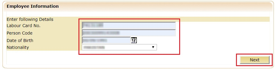 Person Code UAE to register complaint