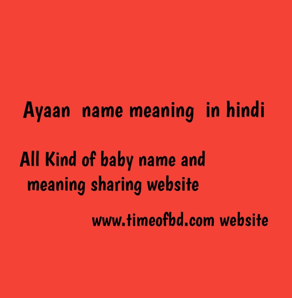 ayaan name meaning in hindi,  ayaan  ka meaning, ayaan  meaning in hindi dictionary, meaning of ayaan in hindi