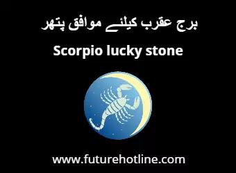 Scorpio lucky stone