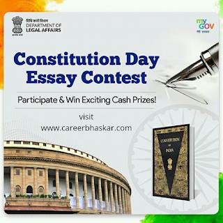 Constitution Day Essay Contest, Constitution Essay Contest, Constitution Contest, MyGov India Contest.