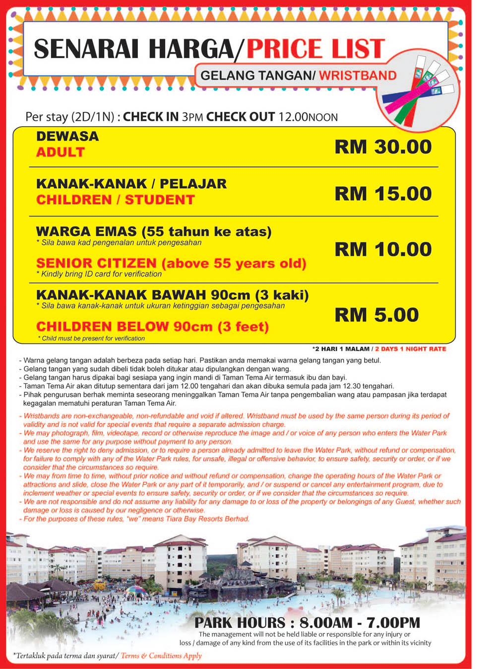 Malaysia Homestay Studio Apartment Tiara Beach Resort