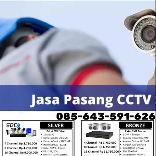 Biaya Pemasangan CCTV Di  Semarang-085643591626