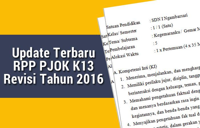 Update Terbaru Rpp Pjok K13 Revisi Tahun 2016 Kurikulum 2013 Revisi Blog