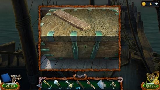 лежит брусок на ящике, который забираем в игре затерянные земли 4 скиталец