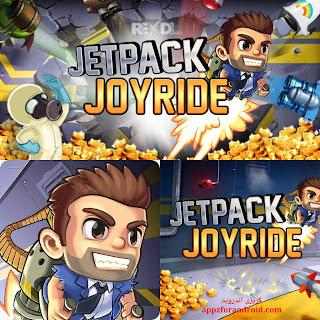 تحميل لعبة Jetpack Joyride معدله للاندرويد | كريزى اندرويد