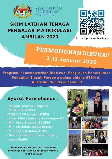 Permohonan Skim Latihan Tenaga Pengajar Program Matrikulasi 2020 Online (SLTPPM)