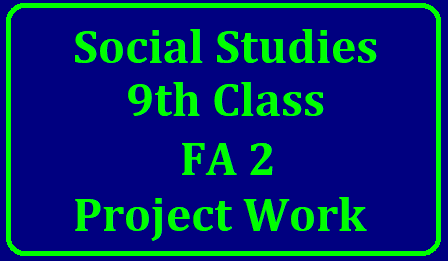 9th Social Studies FA2 Project Works Download 9th class social studies project work, 9th class social fa2 project works,th class social studies fa2 project works,9th class ss fa2 project works,fa2 social project work for class 9th,fa2 social project work for grade 9th ,fa2 projects for social,9th social fa2 model project work,9th social fa2 project work,ix social fa2 project,formative assessment TWO social project work 9th class,9th class formative assessment TWO social project work,9th class formative assessment 2 social project work Download 9th Social Studies FA2 Project Work EM 1 9th Social Studies FA2 Project Work Prepared By K V Krishna Reddy Sir/2018/09/9th-social-studies-fa2-project-works-download.html