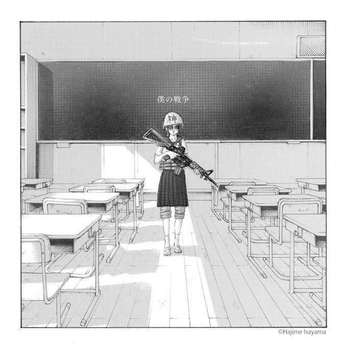 Shinsei Kamattechan – Boku no Sensou (Single) Shingeki no Kyojin: The Final Season OP