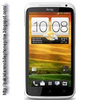 HTC One XL-Price