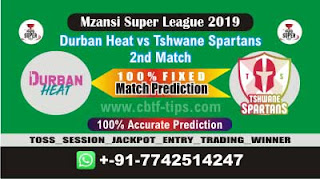 Who will win Today MSL T20 2019, 2nd Match TST vs DUR 2nd, Mzansi 2019 - MSL T20
