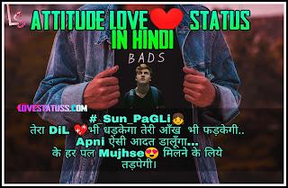 Attitude_Love_Status