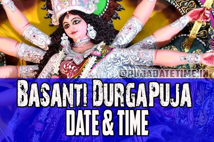 2021 Basanti Puja Date & Time, Chaitra Durga Puja, Vasant Durga Puja, India