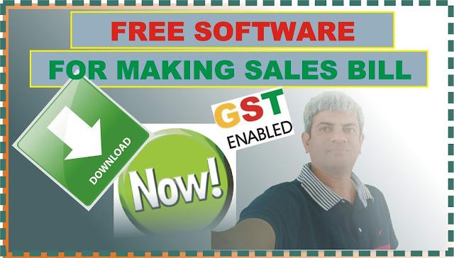 Free Billing Software Download Link Available Lifetime