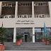 """اعلان وظائف وزارة الاثار""""المتحف المصرى"""" والتقديم متاح حتى 24/7/2016"""