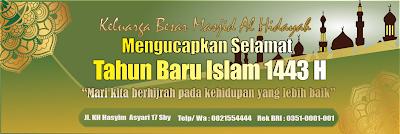 spanduk banner tahun baru islam 1 muharram format cdr x7 - 2 kanalmu