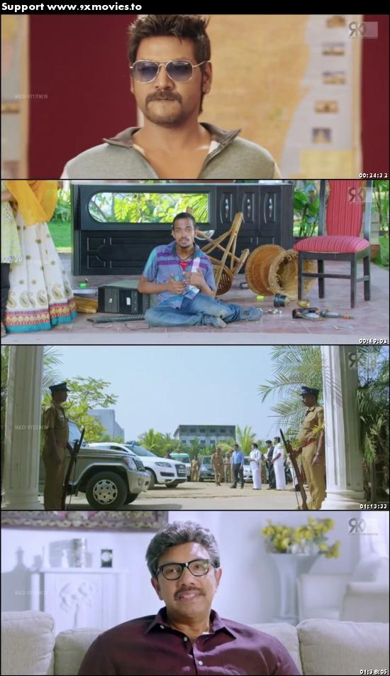 ACP Shiva 2017 Hindi Dubbed 480p HDRip 350mb