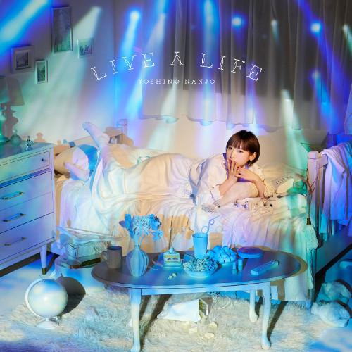 南條愛乃 (Yoshino Nanjo) - LIVE A LIFE [FLAC 24bit + MP3 320 / WEB]