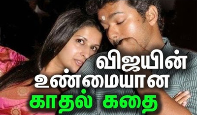 Vijay-Sangeetha's Love Story