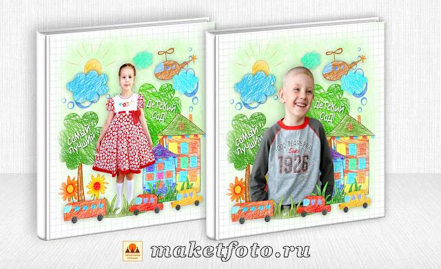 Макет фотокниги про детский сад