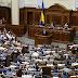 Ucrânia: Parlamento chumba projeto de lei sobre «lista negra» de artistas russos