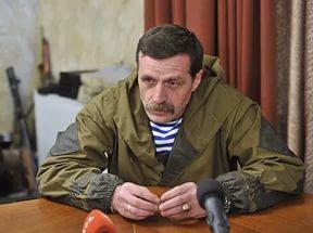За Украинскую Суверенную Федеративную Республику - УСФР