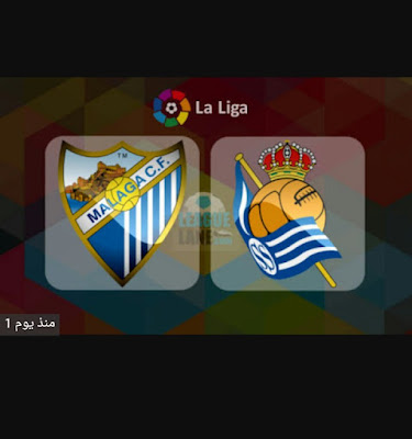 football games of Malaga CF VS Real Sociedad   ملغا . ريال سوسيداد  ⚽⚽ لقنوات الناقلة لمبارات Spanish League Primera Div.,  Idman Azerbaycan,AzerSpace,  Sony Six,Intelsat,live football, live football scores , latest football scores ,football results,foot live ,football today ,football fixtures ,  england football,celtic fc , arsenal fc , football news , football transfer news ,livescore football, tennessee football,    wvu football,lsu football , fsu football, college football ,nebraska football, navy football, football streaming,    football on tv , arkansas football ,monday night football