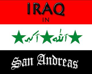 تحميل لعبة جاتا فى شوارع العراق برابط واحد + سيرفر ثورة العراقية mta gta iraq