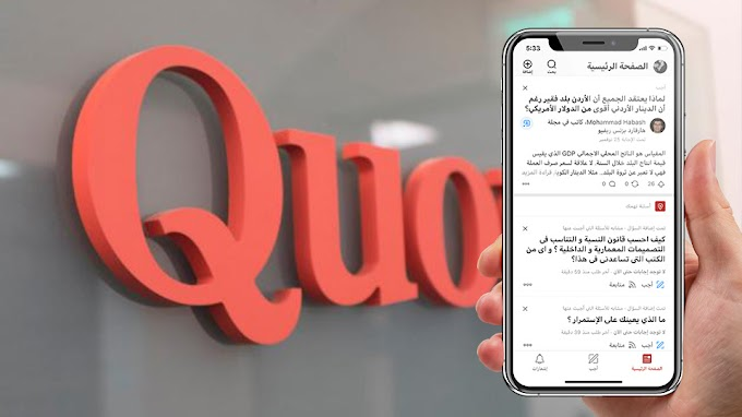 تعرف على تطبيق Quora الان باللغة العربية