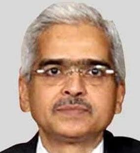 भारतीय रिजर्व बैंक के गवर्नर कौन है | RBI Ke Governor Kaun Hai