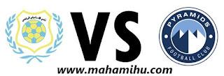 بث-مباشر-لمباراة-بيراميدز-VS-الإسماعيلي-بالدوري-المصري-الممتاز