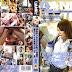 DANDY-009 How Ya Call A Cute Girl Best Friend Paid Money To Shibuya Gal